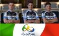 Il Team Colpack dei fratelli Bevilacqua, vola alle Olimpiadi: Consonni, Ganna e Lamon convocati d'urgenza